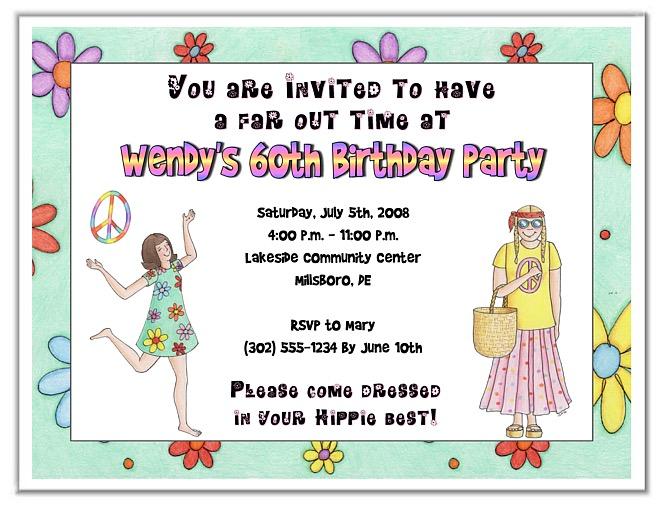 Hippie 60s 70s Retro Birthday Party Invitations Adult Retro